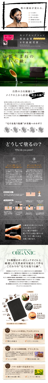 モンドセレクション6年連続最高金賞受賞 新・ブラックペイント