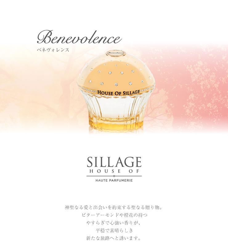 シヤージュ 香水 フレグランス