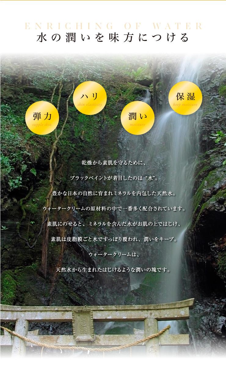 保湿クリーム 乾燥対策 潤い補給 人気のスキンケア オーガニックスキンケア