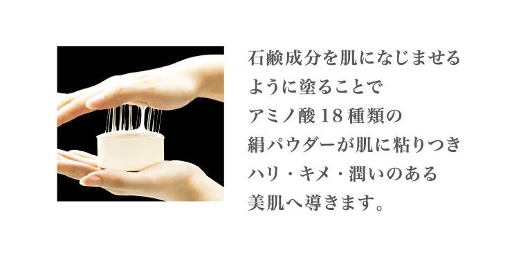 blackpaint mondo soap