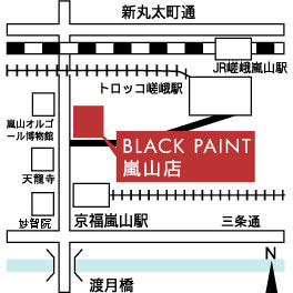 京都嵐山店マップ